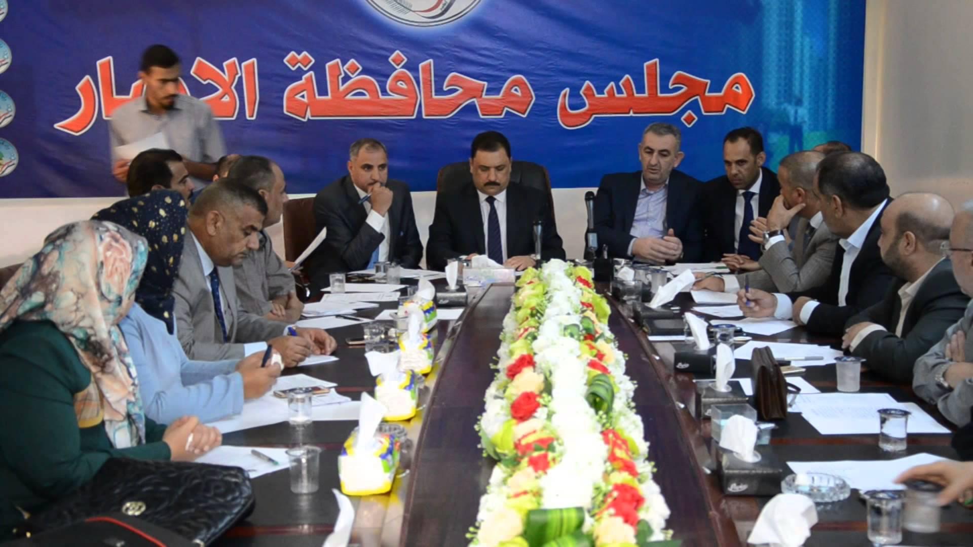اخبار العراق مجلس الانبار يصوت بالاغلبية على اقالة المحافظ صهيب الراوي