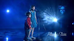 Allayna-Dax-Slate-Frozen-Disney-Kohls-4