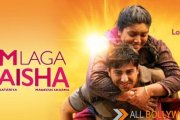 Dum Laga Ke Haisha Hindi Movie – 2015