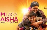 Dum Laga Ke Haisha Hindi Movie – 2015
