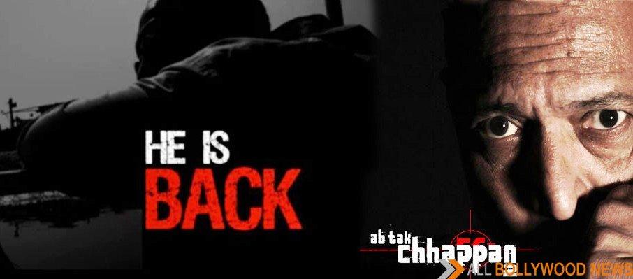 Ab Tak Chhappan 2 Hindi Movie – 2015