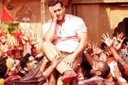 Salman Khan's Bajrangi Bhaijaan to have a special promotional Eid song