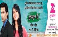 Zee Anmol launches 'QUBOOL HAI'