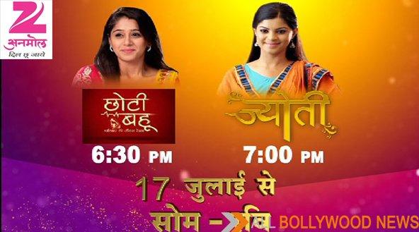 Choti Bahu Parivaar Ki Jeevan Rekha And Jyoti premiering 17th July