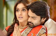 Subramanyam For Sale Movie Trailer