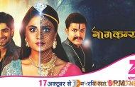 Zee Anmol Presents Naagkanya Premiering