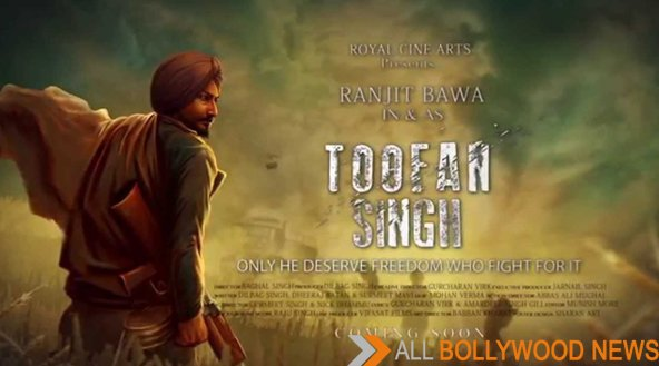 Makers of Toofan Singh