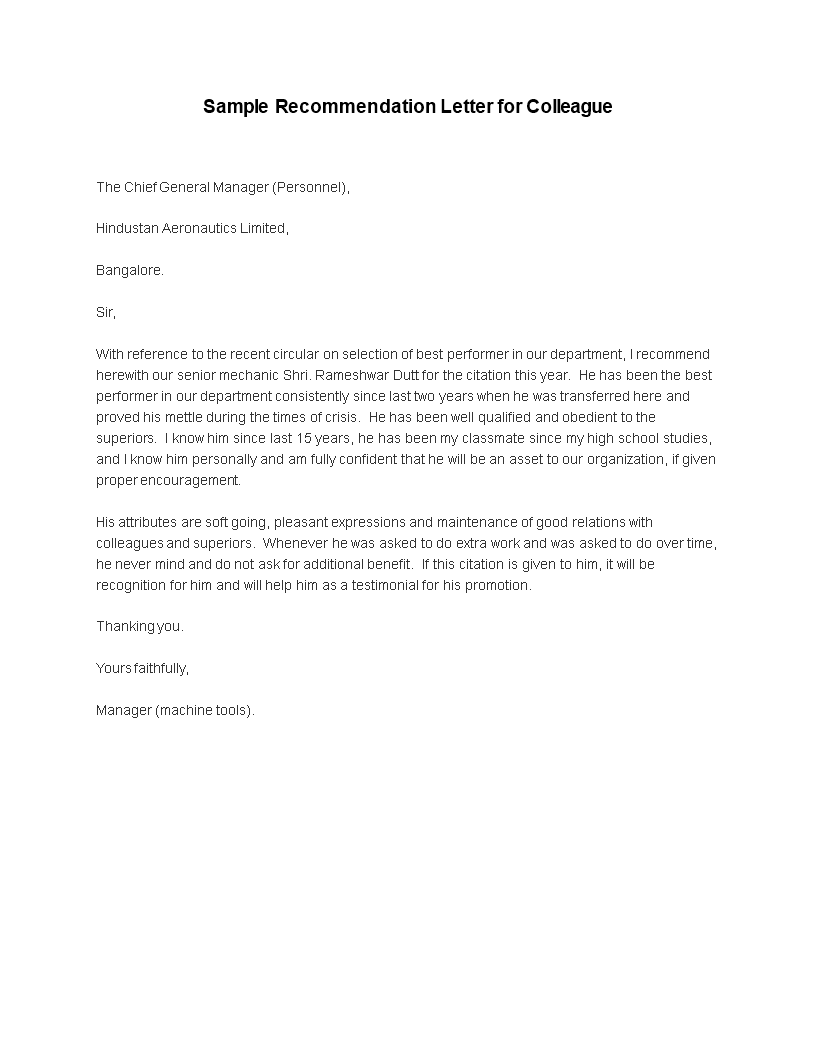 recommendation letter to colleague