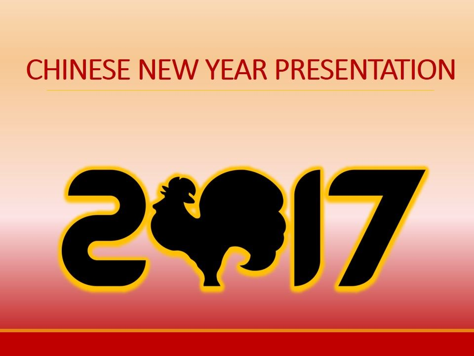 2019 new year cover template minimal design background gold dragon