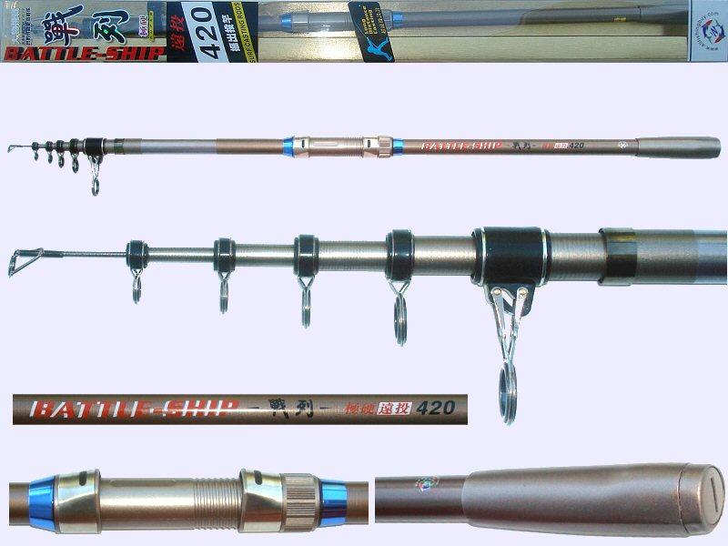All Fishing Buy 1439 Telescopic Fishing Surf Casting Rod