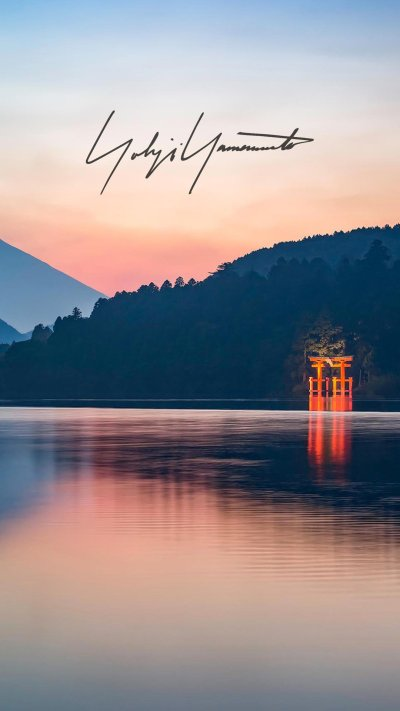Yohji Yamamoto iPhone Wallpaper HD