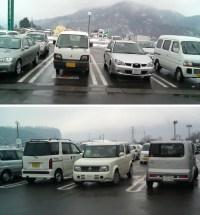 Japanese K-Car | All Japan Tours Blog