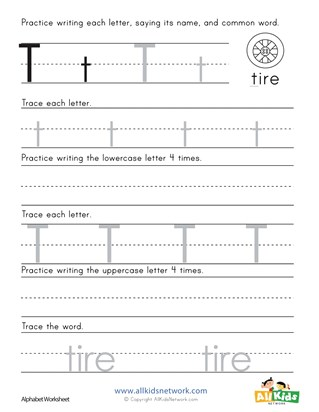 Printing Letters Worksheets All Kids Network