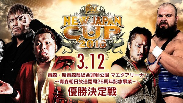 Watch NJPW New Japan Cup Finals 2016 Full Show Online Free