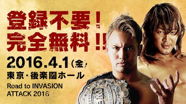 Watch NJPW Road to Invasion Attack 4/1/2016 Full Show Online Free