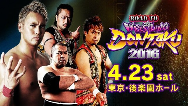 Watch NJPW Road to Wrestling Dontaku 2016 Full Show Online Free