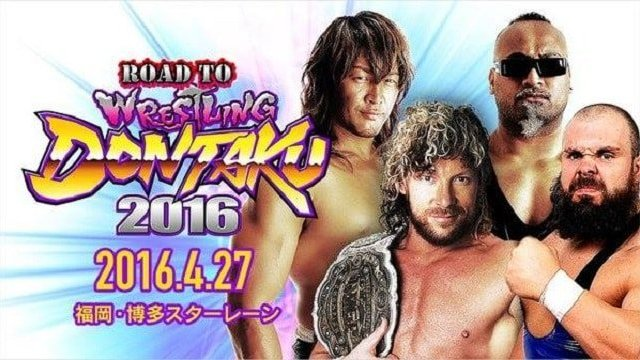 Watch NJPW Road to Wrestling Dontaku 4/27/2016 Full Show Online Free