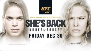 Watch UFC 207: Nunes vs Rousey 12/30/2016 PPV Full Show Online Free