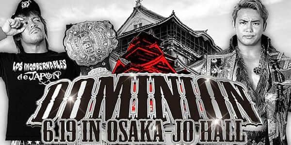 Watch NJPW Dominion 2016 6/19/16 Full Show Online Free