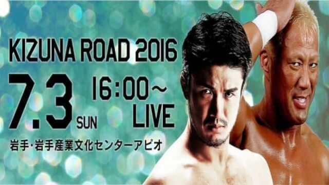 Watch New Japan Pro Wrestling 7/3/2016 Full Show Online Free