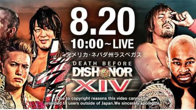 Watch ROH Death Before Dishonor XIV 8/19/16 Full Show Online Free