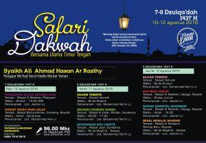 dauroh 8-2016