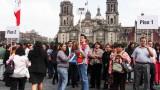 Viernes 19 de septiembre de 2014, Mega Simulacro de Sismo en la Ciudad de México