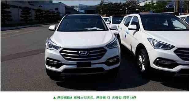 Hyundai Sentafe 2016
