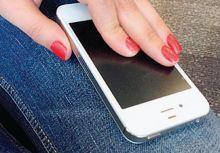"""""""بنطال"""" يشحن هاتفك الذكي لاسلكياً"""