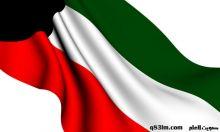 الديوان الأميري الكويتي ينعى الشيخة صباح