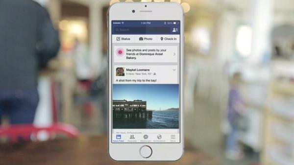 جديد فيسبوك.. نصائح بالأماكن المحيطة بك!