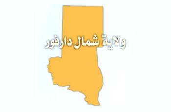 ولاية شمال دارفور