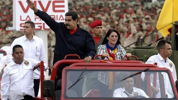 VENEZUELA-POLITICS-MADURO-MILITIA
