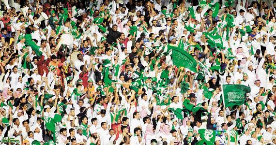 جماهير سعودية