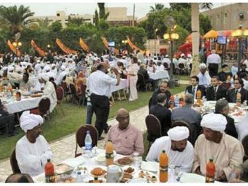 افطار جماعي