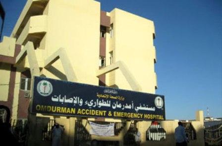 حوادث مستشفى امدرمان
