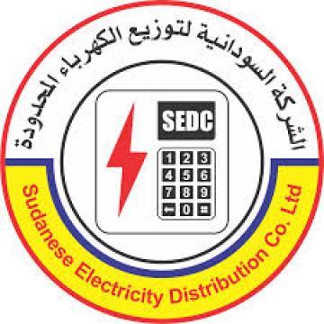 الشركة السودانية لتوزيع الكهرباء