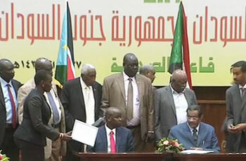سلام السودان