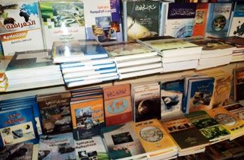 معرض الكتاب