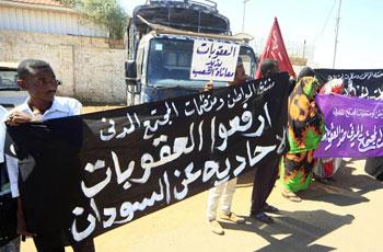 سفارة مظاهرات