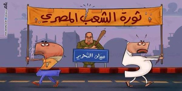ثورة الشعب المصري