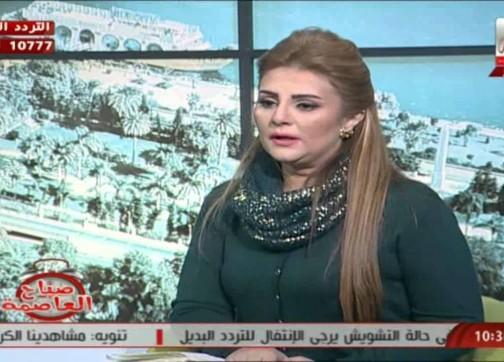 Rania M. Yassine