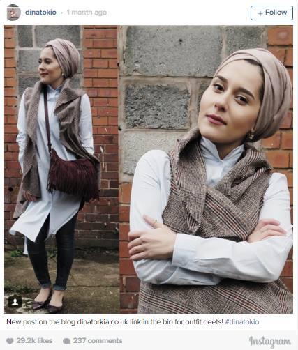 امرأة مسلمة أنيقة