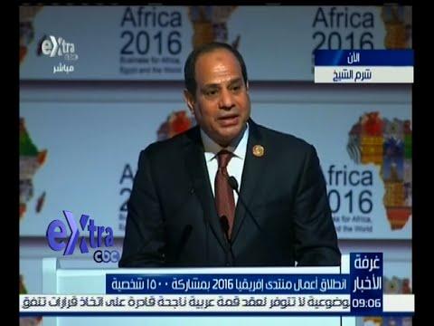 فيديو ونص كلمة السيسي بالكوميسا.. الصحيح أنه قال تحقيق التنمية الشاملة 2063 في أفريقيا وليس مصر