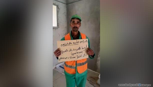العم حسين -  أشهر عامل نظافة في الجزائر يشعل مواقع تواصل