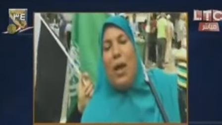 مصرية سلمان