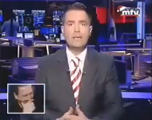 """مذيع نشرة الأخبار في قناة """"أم تي في"""" اللبنانية"""