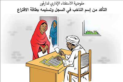 استفتاء دارفور