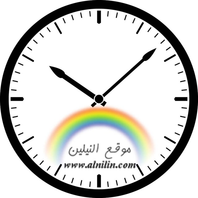 ساعة وقت زمن