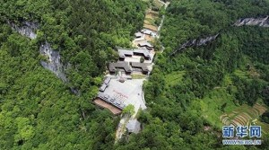 العثور على «قلب الأرض» في الصين3